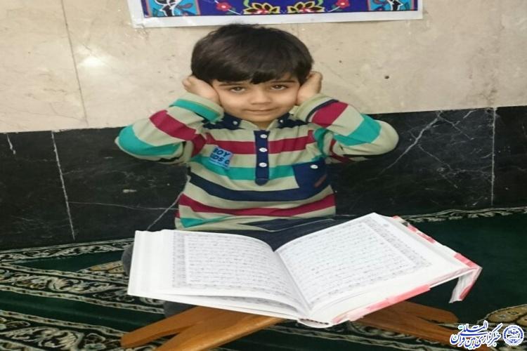 تلاوت قرآن توسط کودکان