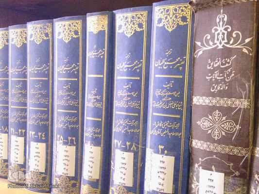 قدیمیترین کتابخانه سبزوار؛ مرجع غنی تفاسیر قرآن