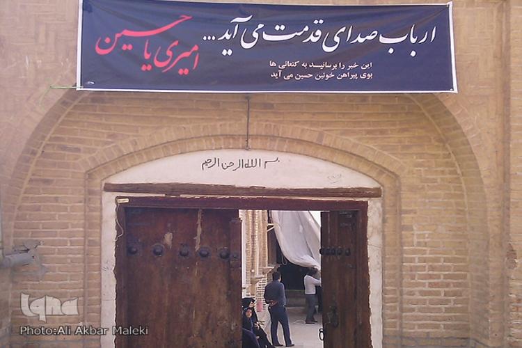 خیمه عزاداری اباعبدالله(ع) با قدمتی ۱۰۰ ساله