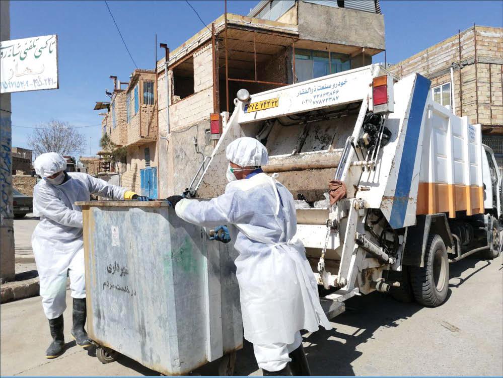 کارگران شهرداری سلطان آباد