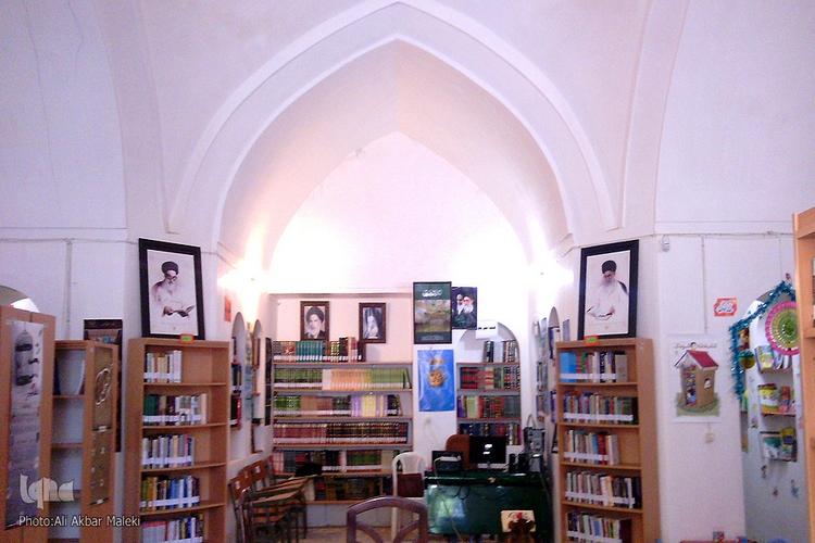 کتابخانه آیت الله فقیه سبزواری