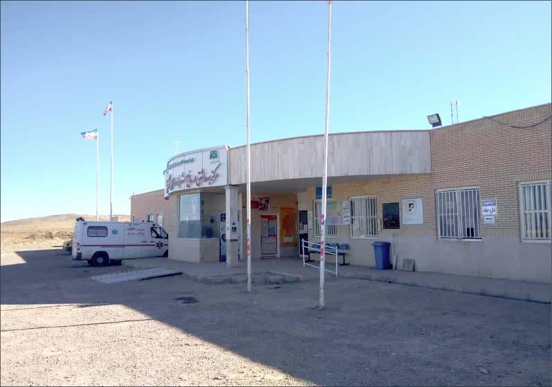 بیمارستان سلطان آباد مرکز شهرستان خوشاب