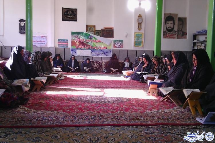 آرامش با قرآن در میان کوههای شهرستانی محروم