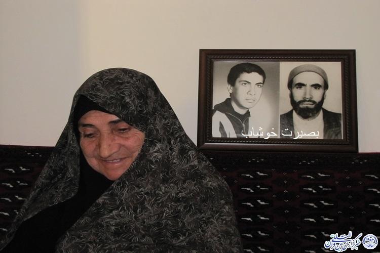 گفتگو با کلثوم بخشی مادر شهید و همسر شهید باشتنی از شهرستان خوشاب در سلطان آباد