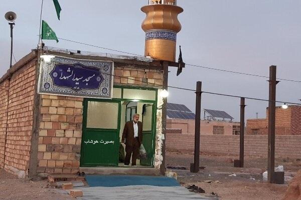 نیمه کاره ماندن مسجد روستای نظرآباد خوشاب/ خیرین کمک کنند