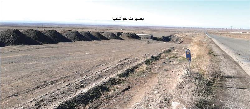 گزارش روزنامه خراسان راز دوبانده شدن جاده سبزوار - خوشاب در دست انداز کمبود اعتبار