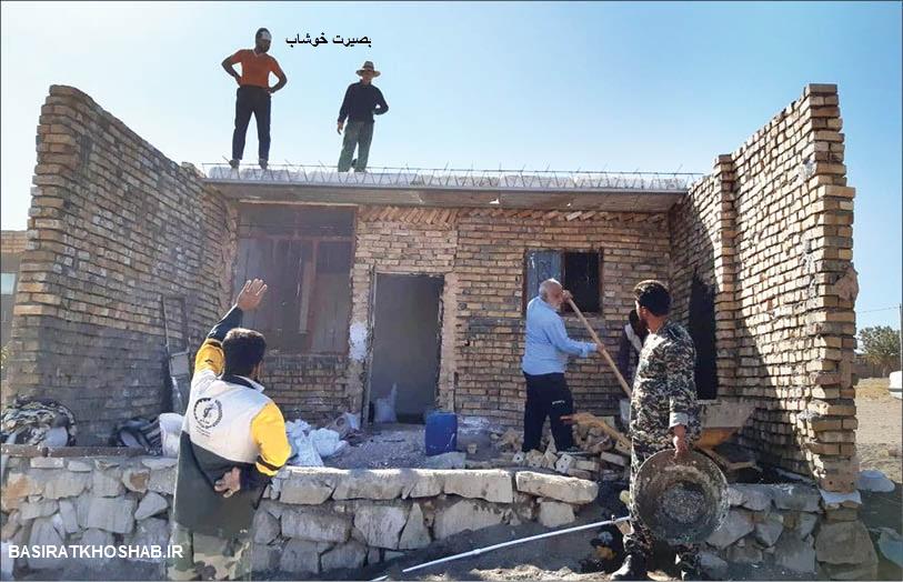 در یکی از روستاهای خوشاب انجام میشود: خانه دارشدن زوج چادرنشین به همت بسیج و خیران شیرخان - علی اکبر ملکی - بصیرت خوشاب - جلال مزار زهی بسیج سازندگی