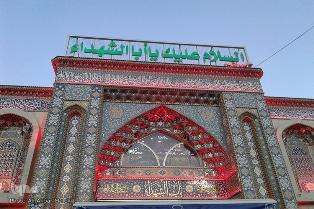 کاربرد هنر اسلامی در کربلا