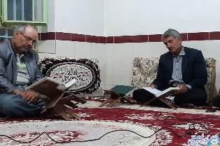 تلاوت قرآن برای یک دوست