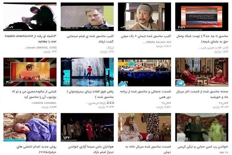 ولنگاری فرهنگی و جولان ابتذال در شبکههای اجتماعی ایرانی