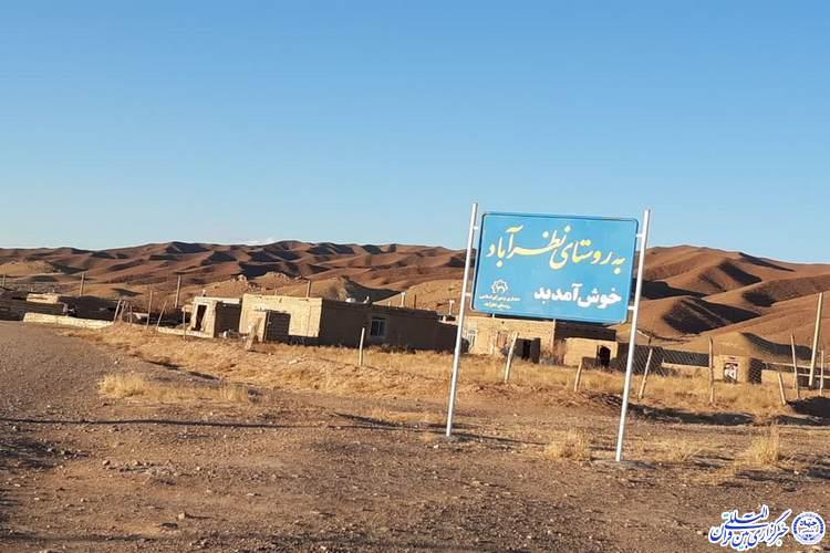 روستای فاقد مسجد در خوشاب و تلاش ۲۰ ساله یک روحانی برای ساخت