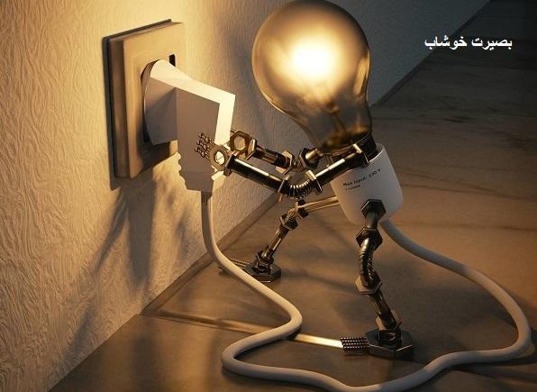 خسارت ۲۵۰ میلیونی نوسانات برق به آبفای خوشاب